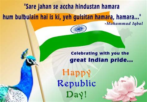 Best 50+ Republic Day Slogans in Hindi & English for