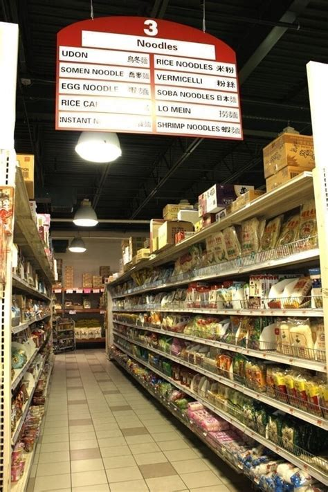 Navigating a Chinese Grocery Store - The Woks of Life