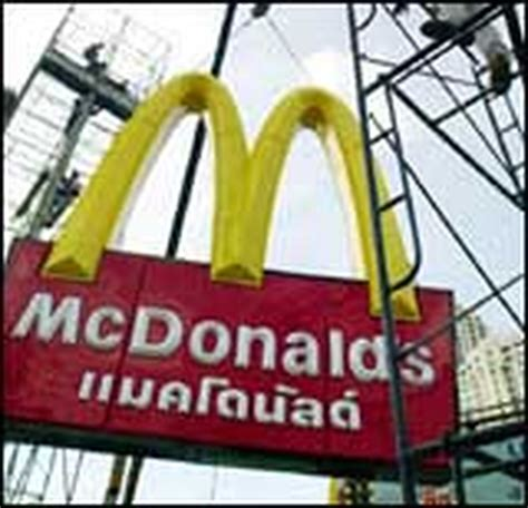 McDonald's plans new nutrition package