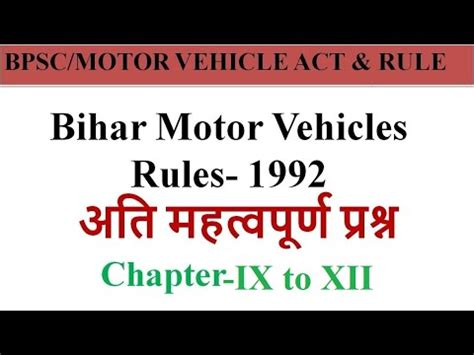 Important question of bihar motor vehicles rules-1992